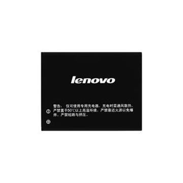 Εικόνα της Μπαταρία Lenovo BL171 για A319/A356/A368/A60/A65/A390 - 1500mAh