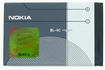 Εικόνα της Μπαταρία Nokia BL-4C για 6300 -  950 mAh