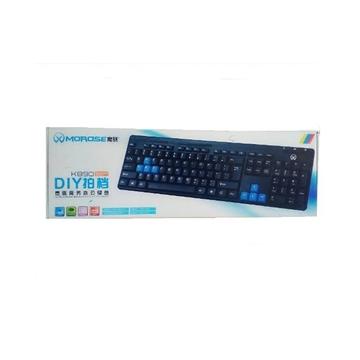 Εικόνα της Morose Ultra K890 Noble Business Office Keyboard USB - Ενσύρματο πληκτρολόγιο