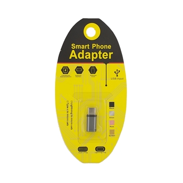 OEM Smart phone Adapter MicroUSB (Female) to Type-C (Male) - Χρώμα: Ασημί