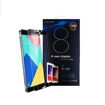 Προστασία Οθόνης Tempered Glass 9H/5D Full Cover 0.3mm για Huawei P8 Lite 2017/P9 Lite 2017/Honor 8 Lite - Χρώμα: Χρυσό